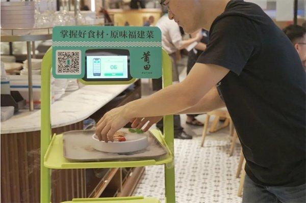米其林餐厅送餐机器人